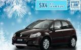 Arinovis Motors Brasov –  calitatea face diferenta!