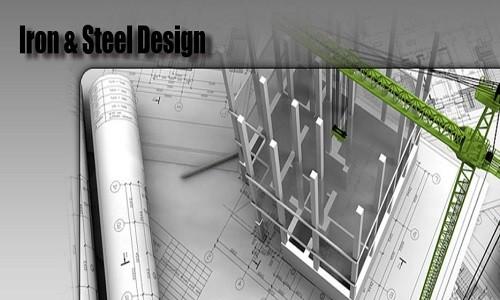Iron & Steel Design – confectii metalice de top!