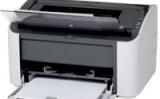 Romconex – Distribuitorul de imprimante Canon