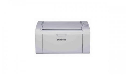 Imprimante laser alb-negru doar prin eDepot