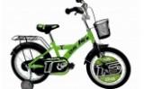 Biciclete copii la preturi avantajoase!