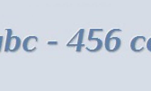 Bara silita – cele mai mici preturi din Romania se gasesc la ABC-456 COM!