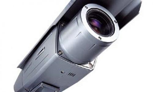 Aspecte generale referitoare la sisteme de supraveghere video