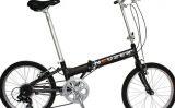 Biciclete pliabile moderne si foarte utile gasiti in oferta magazinului Provelo