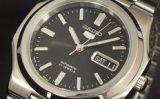 5 modele ceasuri barbati Seiko care merita toata atentia ta