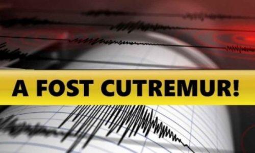 A fost înregistrat un nou cutremur în Vrancea