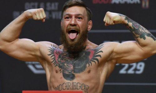 Luptatorul Conor McGregor a fost surprins în momentul în care a lovit cu pumnul pe un bărbat